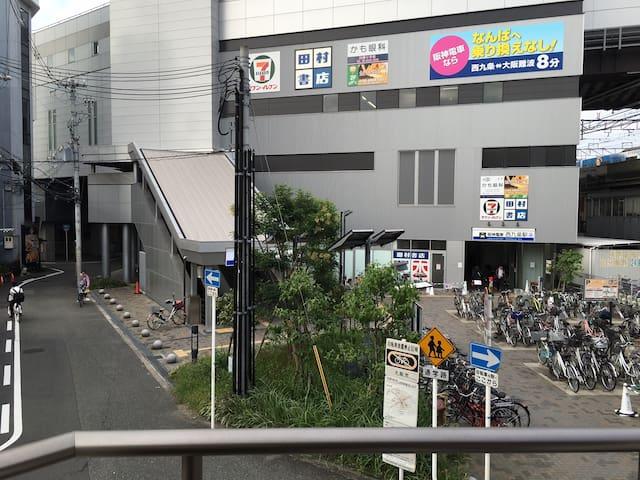 大阪中心201 - Konohana Ward, Osaka - Daire