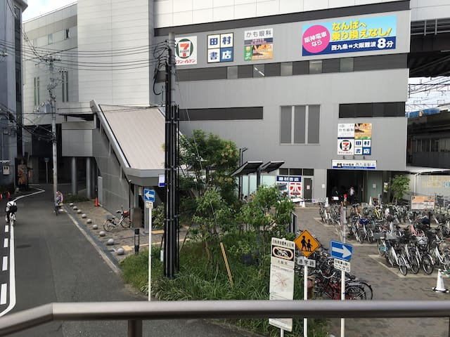 大阪中心201 - Konohana Ward, Osaka - Apartament