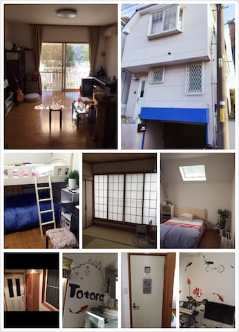 东京温馨民宿 - 东大和市 - House