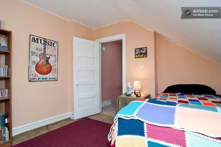 Cozy Room for One in Collingswood  - Collingswood - Talo