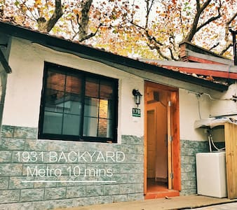 Independent villa in French Concession - Shanghai