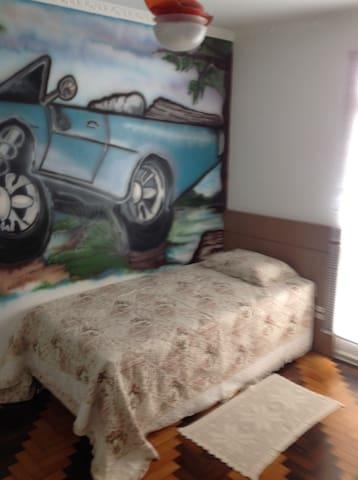 Comfortable room! - Florianopolis