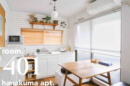 Cozy, bright apt in central KOBE / 5mins to subway