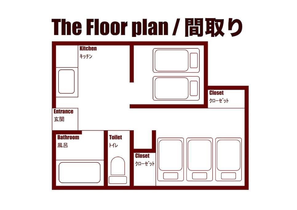 部屋の間取り。The Floor Plan.