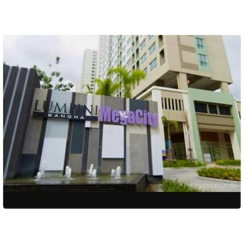 Lumpini Mega City Bangna - เมือง