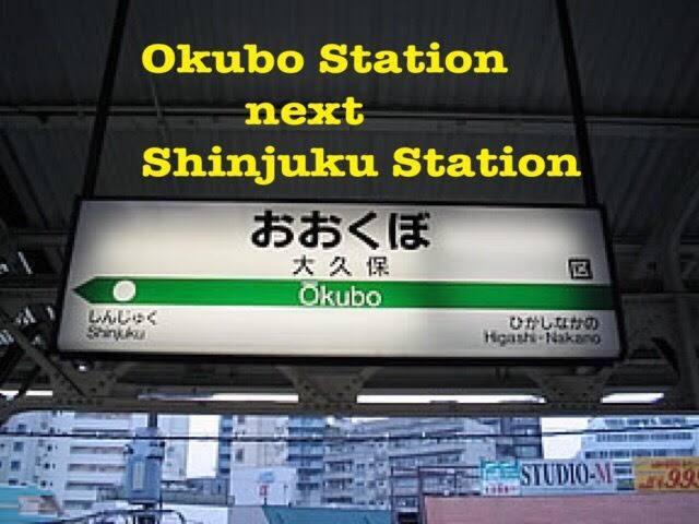 Lucky House in Shinjuku 11 - Shinjuku-ku