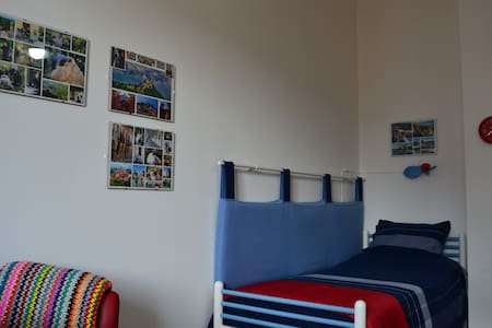 Una stanza accogliente in centro di Cuneo. - Cuneo