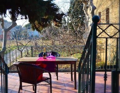 South of France-Apartment Camille. - Rieux-Minervois