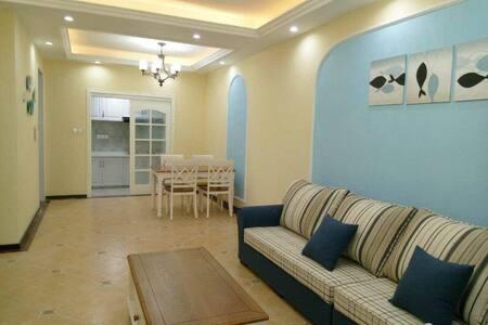 渝中区渝洲路蓝色温馨舒适房 - 重庆市 - 公寓