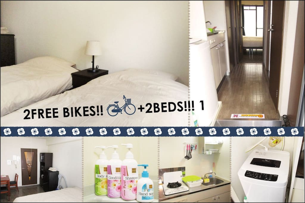 Total image of our apartment! Enjoy your Kyoto stay.