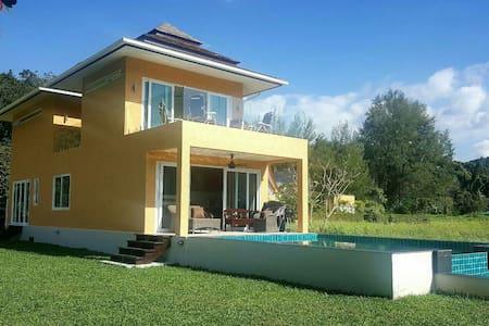 Koh Chang Pool Villa - Ko Chang