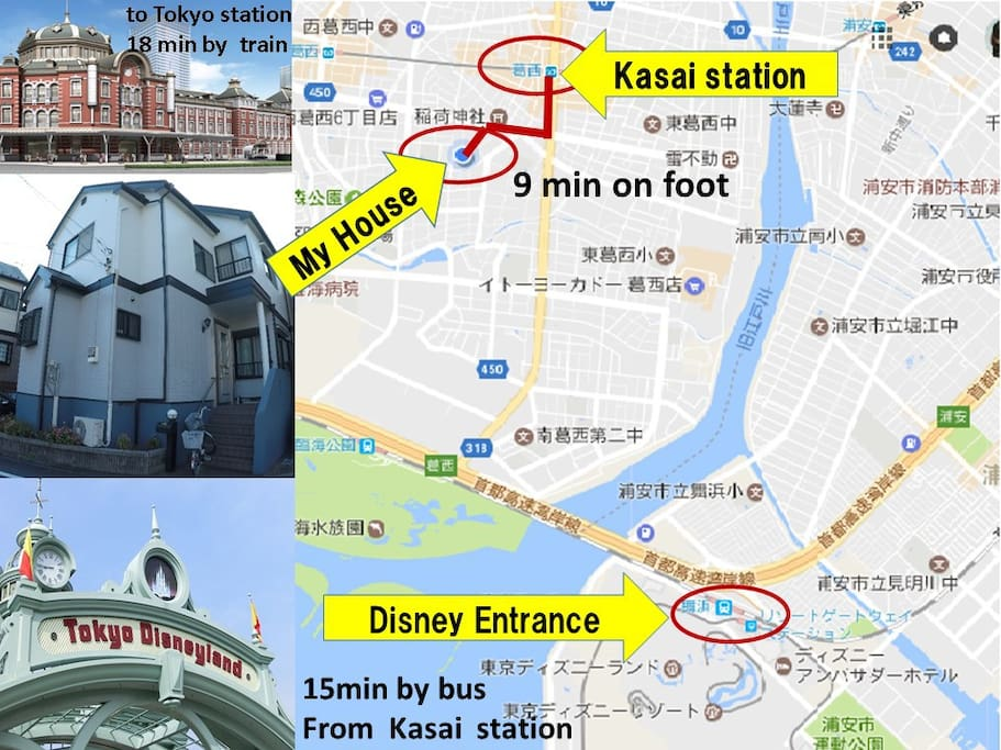 It is 15 minutes by bus from Kasai station to the entrance of Disney. From Kasai Station, Tokyo Station is an 18-minute train ride away.