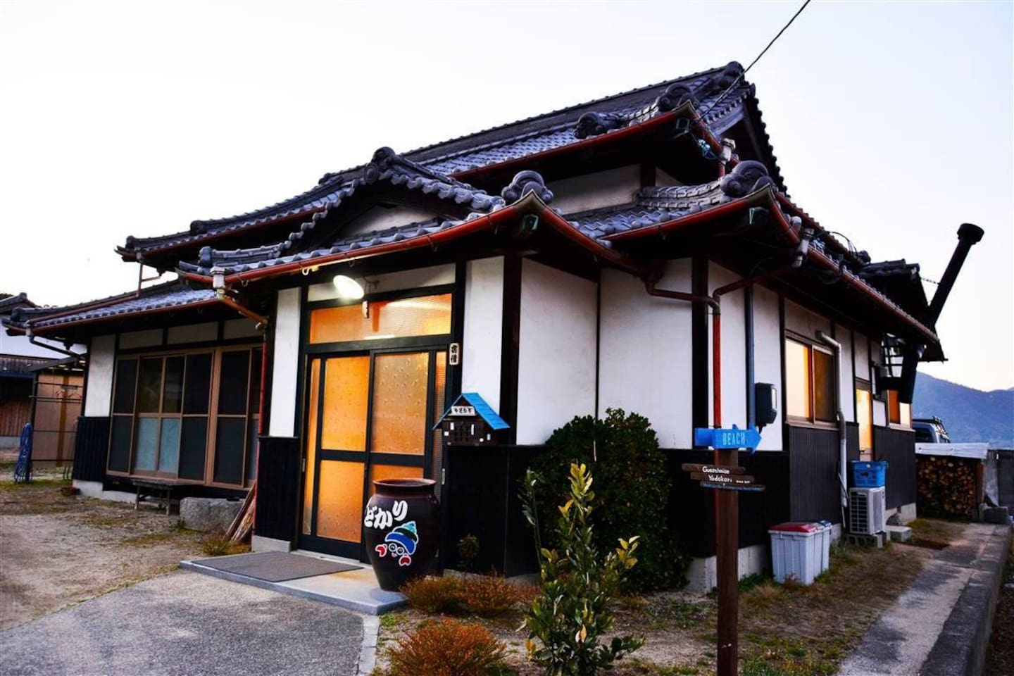 Guest house Yadokari   ( I have three private rooms )