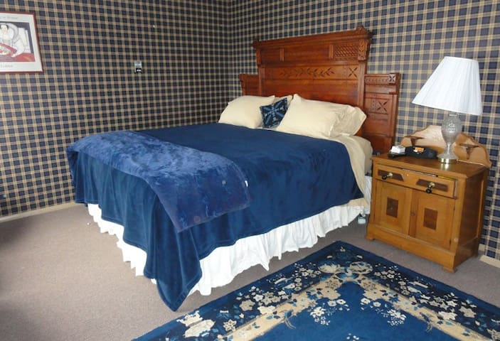 English Room - Oneonta - Bed & Breakfast