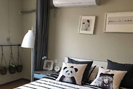 精装修,拎包入住,家具、家电一应俱全 - Changzhou