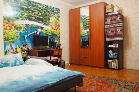 Cozy & clean double room near MSU - Moskva