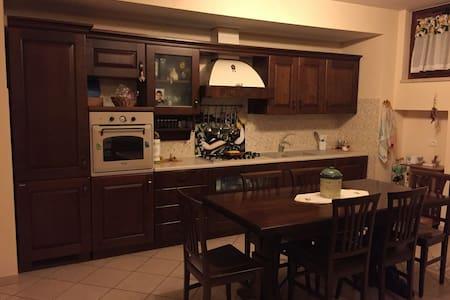 Serena tranquillità - Roma - Apartment