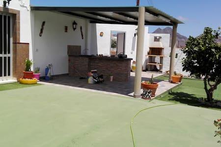 Casa Uriel - Los Cardones - 连栋住宅