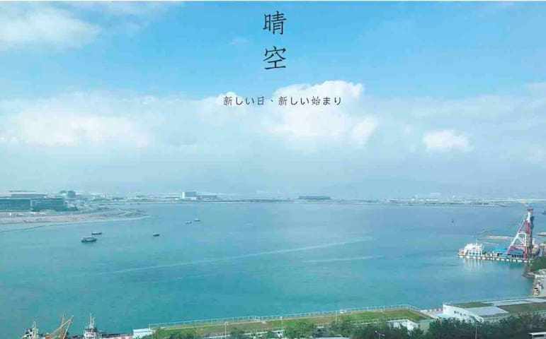 Unique Seaview,Airport,AsiaExpo全海景房,獨一無二,近机場,博覽館