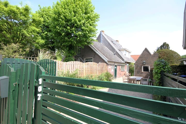 Charming  House near  Amsterdam - ハウジャン (Huizen) - 一軒家