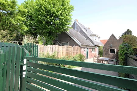 Charming  House near  Amsterdam - Huizen - Dom