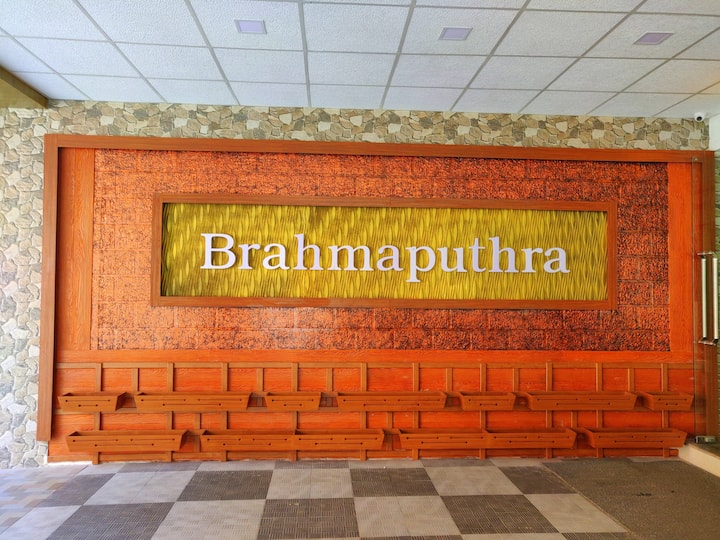 Hotel Brahmaputhra