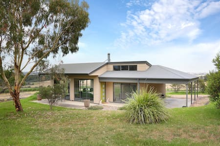 Perfect Yarra Valley Escape - Green Door - Yarra Glen - 家庭式旅館