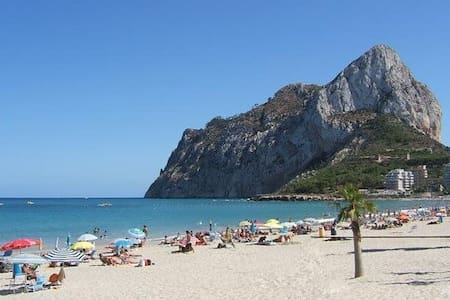 Calpe Fossa Beach, 2 Bed - Fibre Optic WiFi