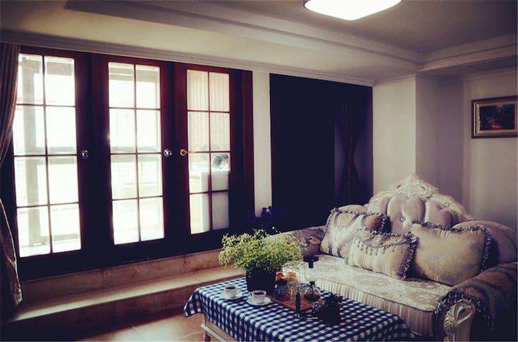 厦门中山路轮渡附近小时光公寓 - Xiamen - Appartement en résidence