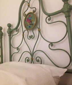 Residenza La corte Assisi - Stanza Gialla - Lägenhet