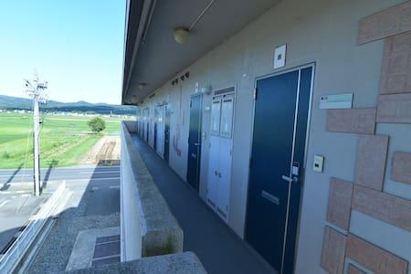 【Z-3室】応援価格〈週¥32000〉〈月¥85000〉の固定料金 - Apartment