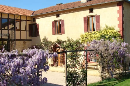 Unique, gorgeous Gite du Paradis - Vieuzos - Huis