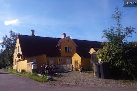 Ærøgården BnB - Single room A - Marstal - Bed & Breakfast