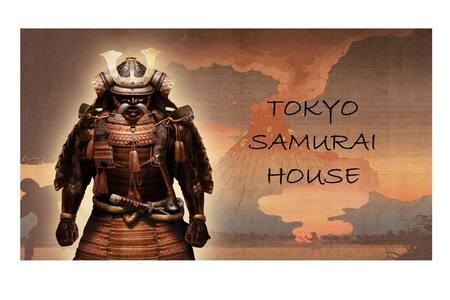 TRADITIONAL Samurai House with Zen Garden - 中野区 - Ev