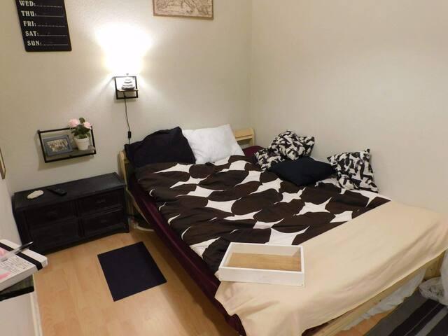 Chambre cosy pour 2