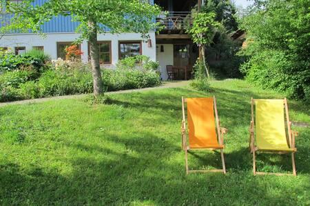 """""""blaue 13 """" - Ferienwohnung im Schwarzwald - Sulzburg - Lägenhet"""
