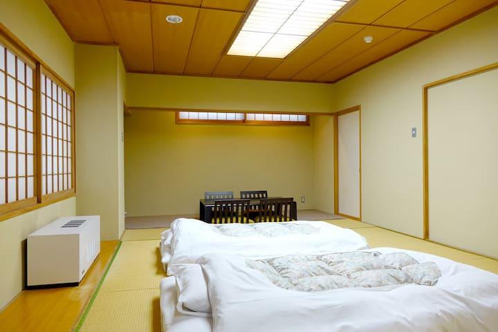 Ebina Japanese Tatami Suite