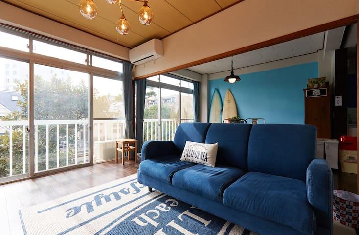 2 Bedroom Apt nrKatase-EnoshimaSTA Sea&Beach WiFi - Fujisawa - Apartment