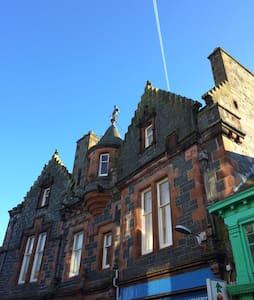 Bruce House - Moffat - Casa