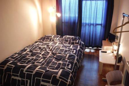 Room 407 City with Osaka's Nostalgic Atmosphere - Apartemen