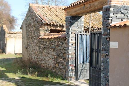 Magnifica casa en la Campiña - Ortigosa de Pestaño - House