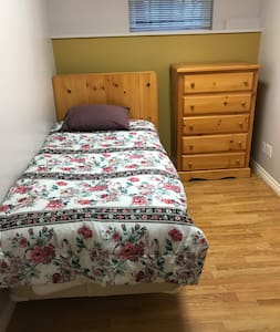 Clean Private Room 3 in Lynn Valley