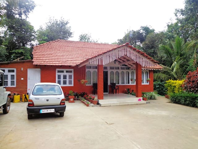 Karemane Homestay - Easy Access from Chikmagalur