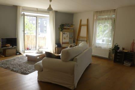 Spacious Apartment near City Center / Jordaan - Amsterdam - Apartment