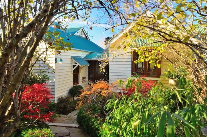 Romantic hideaway escape - Kangaroo Valley - Huis