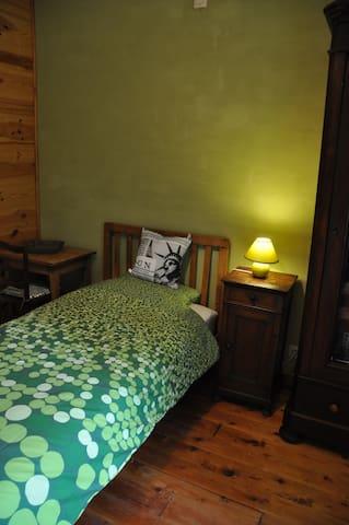 Santa Fe Bed&Breakfast (Lutrebois-BASTOGNE~Patton)