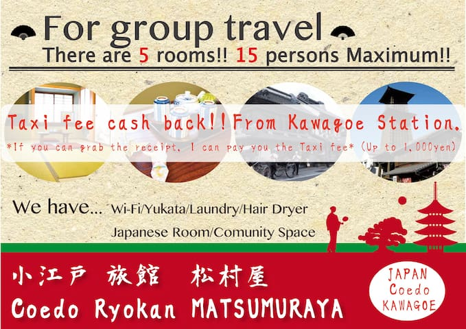 For group travel!Max 15per in central of Kawagoe - Kawagoe-shi - Haus