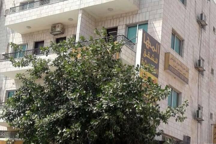 Al-Maha Hostel & Apartments