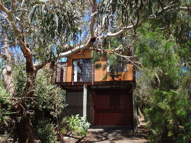 Private tree house, short walk to beach. - Phillip Island - Apartamento