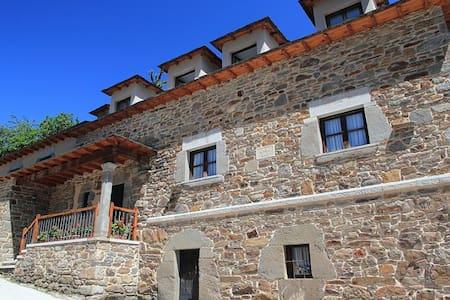 Casa Baz - Robles de Laciana